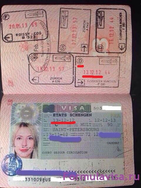 Как оформить ребенку загранпаспорт через мфц