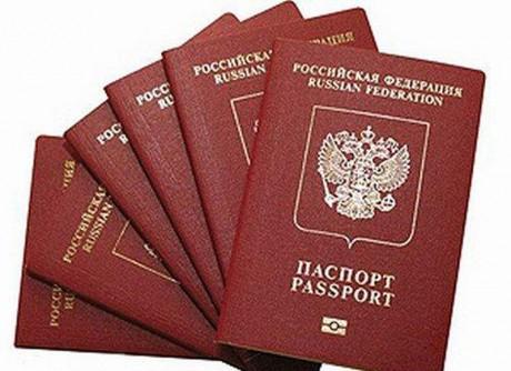 загранпаспорта 2