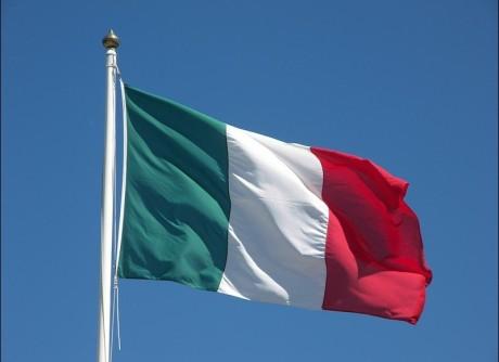 итальянская шенген виза