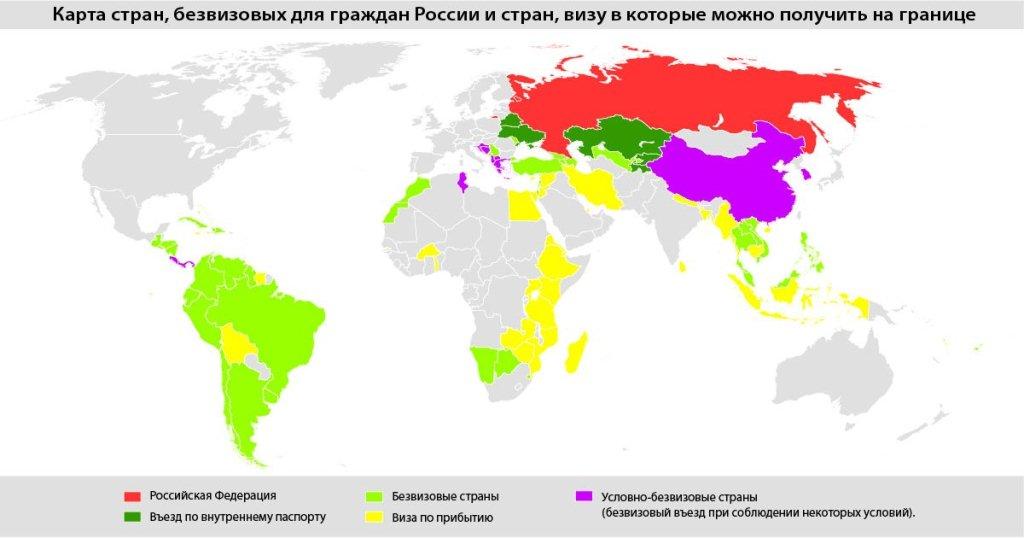 карта безвиз
