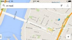 Функция «OK Maps» сохранит изображения карт Google Maps, и вы будете иметь к ним доступ офлайн
